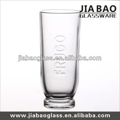 FRUGO dedicated glass cup 210ml, glass tumbler