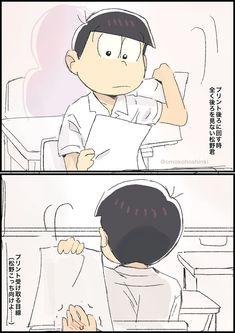 Japanese Show, Lonely Heart, Haikyuu Anime, Fan Art, Manga, Tattoo Female, Twins, Characters, I Like You