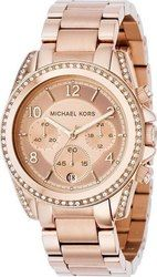 Michael Kors Chronograph Rose Gold Stainless Steel Bracelet MK5263