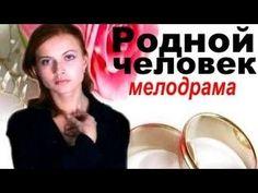 Русская мелодрама сила веры смотреть онлайн