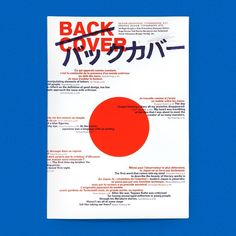 END OF SUMMER SALE / Get 10% OFF your ENTIRE order  enter code SUMMER10 at www.draw-down.com / Back Cover: Japan Special Double Issue (Issue 6) / The sixth issue of BACK COVER is the result of a four-month period spent in Japan. It is devoted entirely to this geographical and cultural area. Features Victor Guégan Laurent Bruel Jennifer Hasae Christophe Marquet Anne-Lyse Renon Kodama Kanazawa Niijima Minoru Kiyonori Muroga Noi Sawaragi Isao Shimizu Naoharu Tatara Mariko Yokogi Alexandre Dimos…