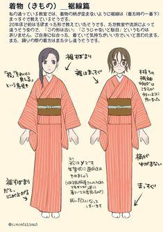 メディアツイート: 幸翔⛄(@crocodilian3)さん | Twitter Kimono Japan, Japanese Kimono, Air Gear Characters, Japanese Costume, Art Costume, Kendall Jenner Outfits, Japanese Outfits, Drawing Clothes, Japan Fashion