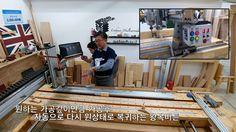 Woodro Leehyun  상부 X , Y , Z 축 설명 동영상...!!! All in one woodworking machine.....