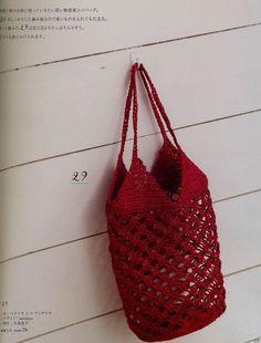 (도안) 예쁘고 시원한 무늬 가방 : 네이버 블로그