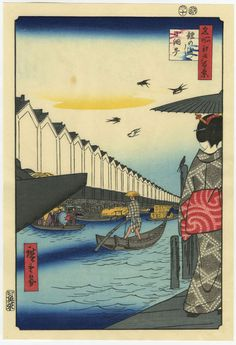 HIROSHIGE Japanese Woodblock Print WATER TAXI