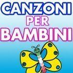 IL TRENINO - Canzoni per bambini e bimbi piccoli - BABY MUSIC SONGS - YouTube