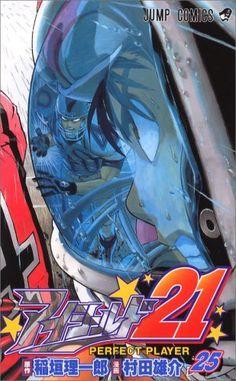 アイシールド21 25 (ジャンプコミックス) 村田 雄介, http://www.amazon.co.jp/dp/4088743830/ref=cm_sw_r_pi_dp_i3Bbsb07J54K9