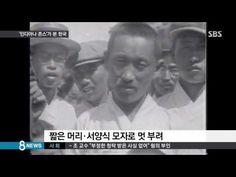 고요한 아침의 나라에서 - 1925년 한국 - YouTube