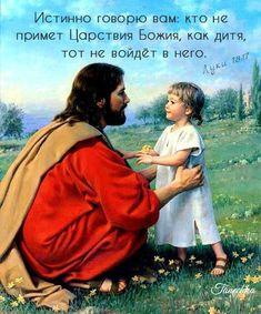 Христиане †