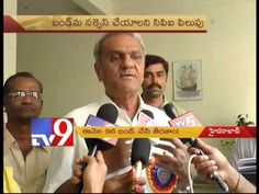 Narayana plans State bandh against power hike