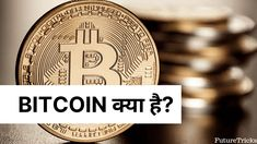 - What Is Bitcoin In Hindi Hacking Books, Bitcoin Transaction, Tech Hacks
