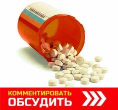 Обезболивающие вызывают больше смертей, чем героин и кокаин вместе взятые   Здоровые новости http://click-me.pp.ua/