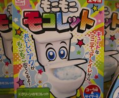 candy - GEEK ART - Behold: Japanese Foaming Toilet Candy by JONATHAN FALLON on JUNE 24, 2013