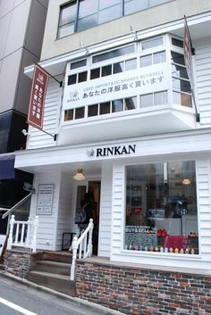 RINKAN 渋谷店 - 1-12-16 Jinnan, Shibuya-ku, Tōkyō / 東京都 渋谷区 神南1-12-16