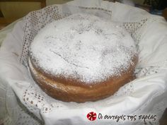 I have never seen this church celebratory bread with powdered sugar. This is an interesting recipe. Chocolate Ganache, Greek Recipes, Sweet Bread, Camembert Cheese, Cravings, Vegetarian Recipes, Deserts, Good Food, Food And Drink