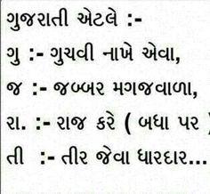 Gujarati atle