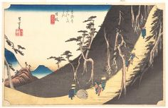 歌川広重: Station Twenty-six: Nissaka, Sayo no Nakayama, from the Fifty-three Stations of the Tokaido - メトロポリタン美術館