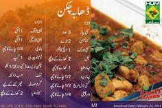 Dhabaa Chicken Recipe by chef Zarnak Sidhwa
