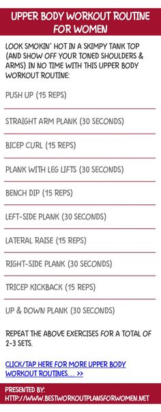 Workout routine of the day: Great upper body workout routine for women. This truly is a perfect upper body workout in my opinion! Upper Body Workout Routine, Workout Routines For Women, Workout Plan For Women, Body Workouts, Fitness Workouts, Body Fitness, Fitness Diet, Fitness Motivation, Health Fitness
