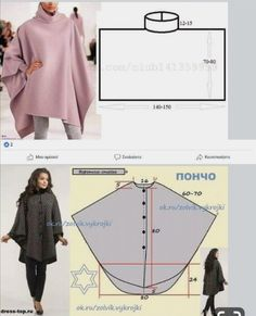 Best 12 Veritas cape poncho pattern and tutorial holiday jacket coat bolero PDF – SkillOfKing.Com Tunic Sewing Patterns, Sewing Blouses, Clothing Patterns, Dress Patterns, Poncho Patterns, Fashion Sewing, Diy Fashion, Ideias Fashion, Winter Fashion