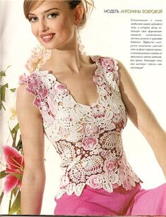 irish crochet top, pattern included really like but blog has been removed trying to find similar