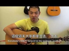 Rebecca Black - Friday (Chinese version) by Da Wen -- this version makes the song kind of pleasant!
