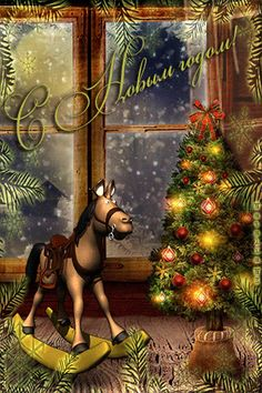 Christmas - Glitter Animations - Snow Animations - Animated images - Page 12a