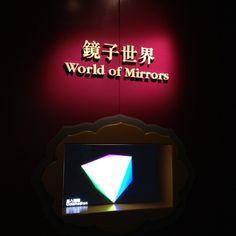 World of mirrors Science Museum, Hong Kong, Mirrors, Neon Signs, Social Media, Logos, World, Instagram, Art