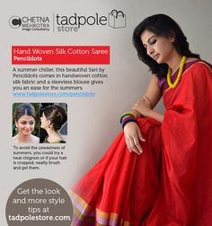 Summer Indian Look at Tadpole Store