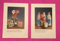 Postcars USSR. Soviet vintage postcard, made in USSR, 1950s. Postcard 1957. Advertising dairy products, gostorgizdat.  Good vintage condition. Size: 15 x 10,5 cm (5,90 x 4,13)
