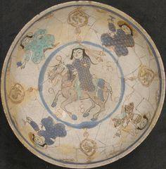 Seljuk Bowl with Rider, 12th to 13th century