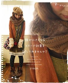 Cardigan on top of long sweater over undershirt plus patterned skirt plus patterned leggings plus boots and warm scarf and hat= mori girl