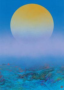 Liu Kuo-Sung, Lunar Metamorphosis No. 142