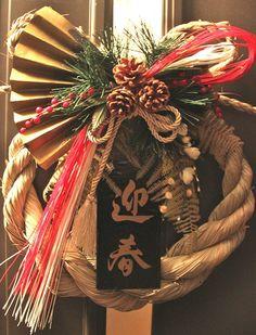 Wreath idea - shimekazari