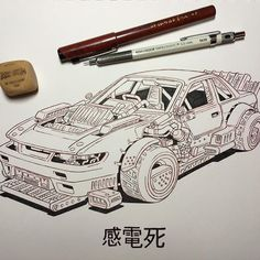 "Inktober day 5 Kanden shi ""Jun's S13 was an heirloom unlike the other cars in the Juicers crew. Her car is fully electrified via low CoG Tanaka motors, belly pan fuel stacks and a PEM cluster under the hood. She also runs inverted maglev boards for added downforce in district transit zone roads, extreme illegality notwithstanding."" #inktober2016 #sketchbook #inktober #sketching #drawing #inking #futuristic #scifi #drift #cars #nissan #s13 #bosozoku #stance #stanced #stancenation #jdm #tuner…"