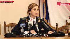 อัยการไครเมีย น่ารักมาก...!!! Наталья Поклонская