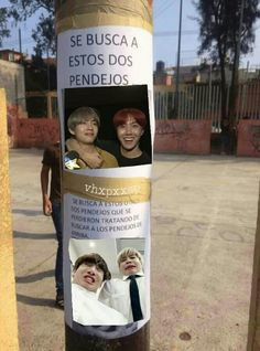 Read from the story Memes kookmin/Jikook by Jikook_es_real (ʙʟᴀᴄᴋ ғʟᴏᴡᴇʀs) with reads. Kpop Memes, Funny Memes, Blackpink Memes, Drama Memes, Bts Taehyung, Bts Bangtan Boy, Jin, Bts Meme Faces, Spanish Memes