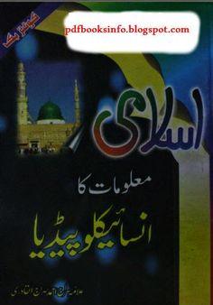 Books pdf tamil islamic