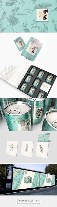 Su Xuan Branding and Packaging by Xiongbo Deng | Fivestar Branding Agency – Design and Branding Agency & Curated Inspiration Gallery