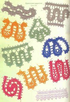 Чудесные мгновения 2001-02 Крючок - Osinka.Ch.Mg - Álbuns da web do Picasa