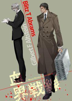 """渋カッコイイおふたり They are both mature and cool, """"shibui"""" adults."""