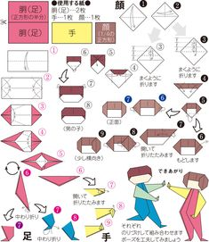 noa - origami-noa