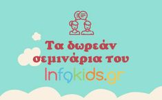 Page not found | Infokids.gr Sweet Recipes, Smoothies, Education, Healthy, Kids, Food, Magick, Eten, Smoothie