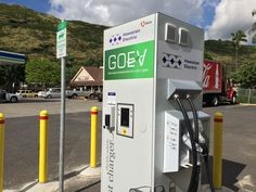 Our Electric Vehicle DC Fast charger in Hawaii Kai, near 7-Eleven: 515 Pepeekeo Street, Honolulu, Oahu. View more locations and rates, here: https://www.hawaiianelectric.com/clean-energy-hawaii/electric-vehicles/ev-charging-locations. #ElectricVehicles #EV #GoEV