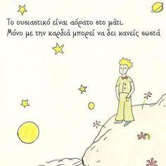Φτωχά γεννάς τραγούδια, πατρίς φτωχή μητέρα! Μικρά πουλιά πετούνε μες σε κλουβί στενό. Οι σταυραϊτοί γυρεύουν ελεύθερον αέρα και απέραντο ουρανό!!! The Little Prince, Greek Quotes, Picture Quotes, Quote Pictures, True Words, My Passion, Motto, Slogan, Favorite Quotes