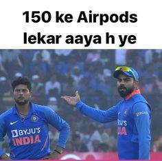 Very Funny Memes, Some Funny Jokes, Funny Relatable Memes, Wtf Funny, Cool Lock Screen Wallpaper, Crickets Funny, Cricket Videos, My Friend, Laughter