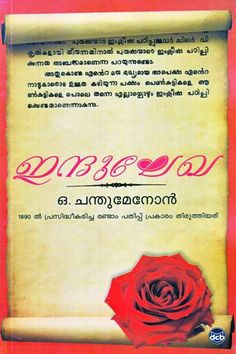Grandpa store gives you the privilege to buy Indhulekha written by O Chandu Menona for the best price. http://grandpastore.com/books/view/indulekha-11146.html  Oyyarathu Chandu Menon, the famous and veteran Malayalam novelist, received the award Rao Bahadur for his contributions by Indian Government. He was born in Kannur and Indhulekha was the first literary work which meets all the requirements of a fictional novel. It speaks of the Nair community who lived in the 19th century.