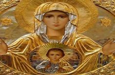 Divine Mother, Blessed Mother Mary, Blessed Virgin Mary, Religious Pictures, Religious Icons, Religious Art, Religion, Prayers To Mary, La Madone