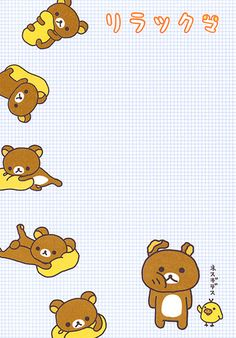 San-X Rilakkuma Memo (Sheet) If you have spares to swap or sell please let me know!