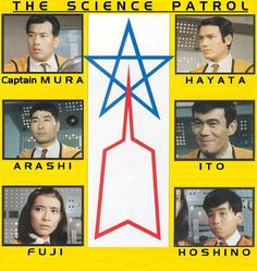 The Science Patrol  Ultraman